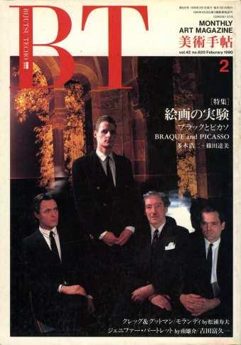 clegg-guttmann-BT Cover onlinei.jpg